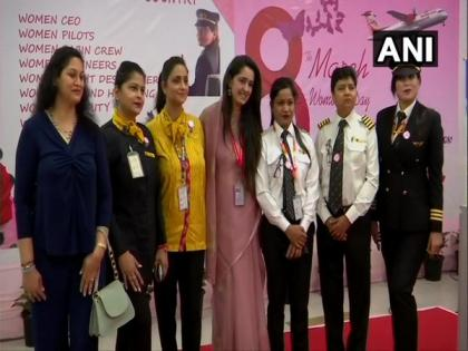 Int'l Women's Day: Alliance Air operates maiden flight to Bareilly with all-women crew   Int'l Women's Day: Alliance Air operates maiden flight to Bareilly with all-women crew