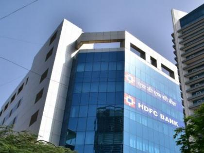 HDFC Bank reports 14 pc jump in deposits at Rs 11.32 lakh crore | HDFC Bank reports 14 pc jump in deposits at Rs 11.32 lakh crore