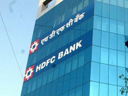 HDFC Bank Q4 profit moves up 18 pc to Rs 8,186 crore   HDFC Bank Q4 profit moves up 18 pc to Rs 8,186 crore