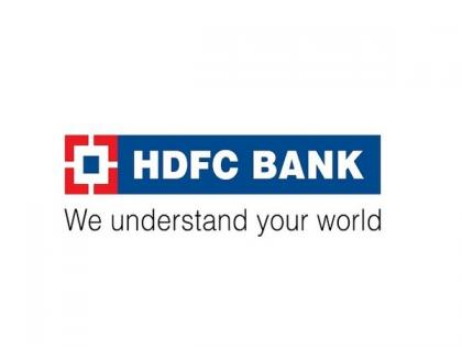HDFC Bank spends Rs. 634.91 Cr towards CSR in FY 2020-2021 | HDFC Bank spends Rs. 634.91 Cr towards CSR in FY 2020-2021