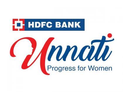 HDFC Bank launches SmartUp Unnati   HDFC Bank launches SmartUp Unnati