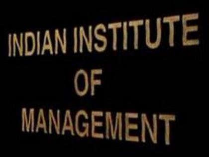 40 persons tests COVID-19 positive at IIM Ahmedabad | 40 persons tests COVID-19 positive at IIM Ahmedabad