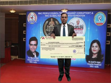 WAC People Council awards Uttar Pradesh's renowned homeopathic doctor with International Prestigious Award 2021 | WAC People Council awards Uttar Pradesh's renowned homeopathic doctor with International Prestigious Award 2021