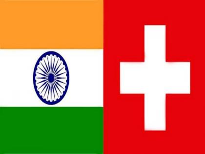 4th India-Swiss financial dialogue held virtually | 4th India-Swiss financial dialogue held virtually