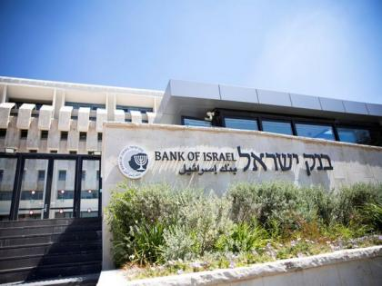 Conflict in Israel has limited economic implications: Moody's | Conflict in Israel has limited economic implications: Moody's