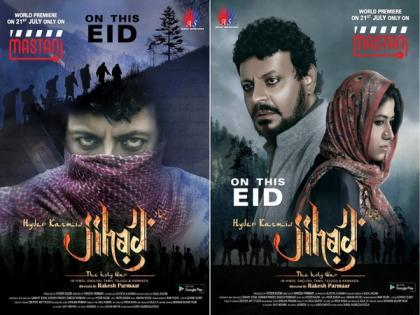 "Hyder Kazmi's multiple awards winning film 'Jihad' will release on the OTT platform ""Mastani"" on the occasion of Eid | Hyder Kazmi's multiple awards winning film 'Jihad' will release on the OTT platform ""Mastani"" on the occasion of Eid"