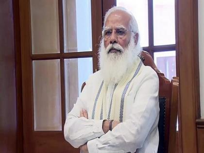 PM Modi to interact CMs of north-eastern states over COVID-19 situation on Tuesday | PM Modi to interact CMs of north-eastern states over COVID-19 situation on Tuesday