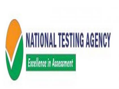 UGC NET exam postponed due to COVID-19, fresh dates to be announced later   UGC NET exam postponed due to COVID-19, fresh dates to be announced later