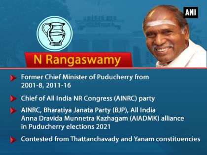 Puducherry Assembly polls: Will NR Cong chief N Rangaswamy become CM again?   Puducherry Assembly polls: Will NR Cong chief N Rangaswamy become CM again?