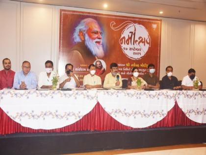 Surat to mark PM Narendra Modi's 71st birthday with a Grand Namotsav | Surat to mark PM Narendra Modi's 71st birthday with a Grand Namotsav