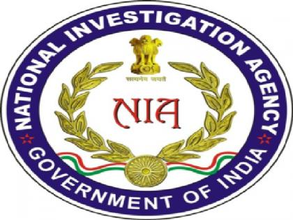 Terrorism conspiracy case: NIA arrests 5 more terror operatives from J-K | Terrorism conspiracy case: NIA arrests 5 more terror operatives from J-K