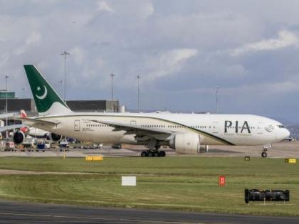 Pak airline suspends operation in Kabul citing 'security reasons' | Pak airline suspends operation in Kabul citing 'security reasons'