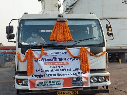 Indian Oil diverting its LNG tankers for transportation of liquid medical oxygen to states | Indian Oil diverting its LNG tankers for transportation of liquid medical oxygen to states