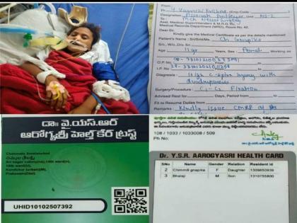 Kalvakuntla Kavitha comes to aid of 11-year-old girl with C-Spine injury   Kalvakuntla Kavitha comes to aid of 11-year-old girl with C-Spine injury