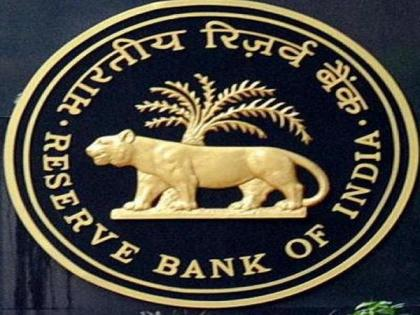Personal loans sector records accelerated growth of 11.9 pc: RBI   Personal loans sector records accelerated growth of 11.9 pc: RBI