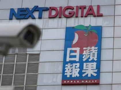 Reporters Without Borders condemns closure of Hong Kong's Apple Daily due to govt crackdown   Reporters Without Borders condemns closure of Hong Kong's Apple Daily due to govt crackdown