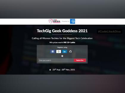 India's biggest coding competition for women TechGig Geek Goddess launches awards to recognise stellar efforts in diversity & HR   India's biggest coding competition for women TechGig Geek Goddess launches awards to recognise stellar efforts in diversity & HR