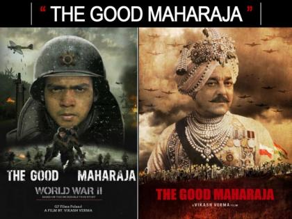 'The Good Maharaja' slated for December 17, 2022 release | 'The Good Maharaja' slated for December 17, 2022 release