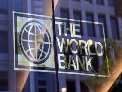 World Bank unearths massive financial fraud in Pakistan | World Bank unearths massive financial fraud in Pakistan