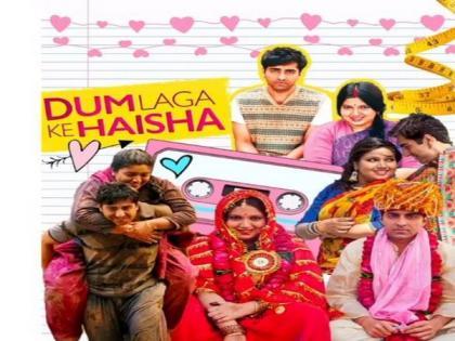 6 years of 'Dum Laga Ke Haisha': Maneesh Sharma and Sharat Katariya talk about winning National Film Award   6 years of 'Dum Laga Ke Haisha': Maneesh Sharma and Sharat Katariya talk about winning National Film Award