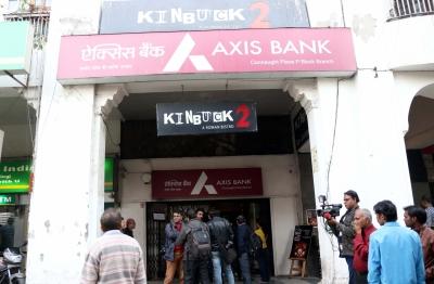 Axis Bank raises $600 mn via AT1 notes | Axis Bank raises $600 mn via AT1 notes