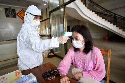 China's Guangdong reports 4 locally-transmitted Covid cases   China's Guangdong reports 4 locally-transmitted Covid cases