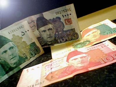 Pak rupee under pressure since Taliban takeover of Afghanistan   Pak rupee under pressure since Taliban takeover of Afghanistan
