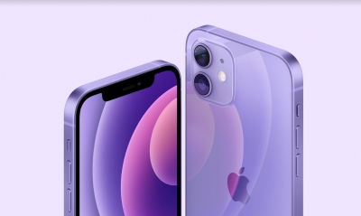 Foxconn offers 'record-high' bonuses to recruits for iPhone 13 assembly | Foxconn offers 'record-high' bonuses to recruits for iPhone 13 assembly