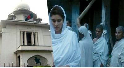 B'desh Hindu widows to get share of husbands' properties | B'desh Hindu widows to get share of husbands' properties