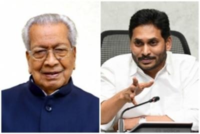 Andhra Guv, CM extend Bakrid greetings | Andhra Guv, CM extend Bakrid greetings