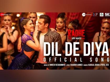 'Radhe': Salman Khan shares teaser of new song 'Dil De Diya' featuring Jacqueline Fernandez | 'Radhe': Salman Khan shares teaser of new song 'Dil De Diya' featuring Jacqueline Fernandez