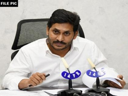 Andhra CM writes to PM Modi, seeks infrastructure development in PMAY colonies | Andhra CM writes to PM Modi, seeks infrastructure development in PMAY colonies