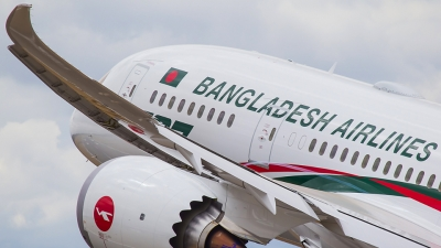 After eight months, India-Bangladesh to resume flights from Oct 28   After eight months, India-Bangladesh to resume flights from Oct 28