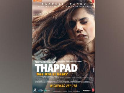 Taapsee Pannu's 'Thappad' wins Cannes Lions Silver for 'most reported trailer campaign' | Taapsee Pannu's 'Thappad' wins Cannes Lions Silver for 'most reported trailer campaign'