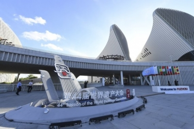 World Heritage Committee closes Fuzhou session, adds 34 new heritage sites | World Heritage Committee closes Fuzhou session, adds 34 new heritage sites