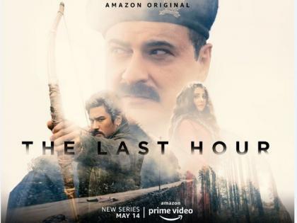 Amazon Prime Video drops trailer of supernatural crime drama 'The Last Hour'   Amazon Prime Video drops trailer of supernatural crime drama 'The Last Hour'
