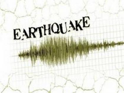 Earthquake of magnitude 4.3 hits Andaman and Nicobar | Earthquake of magnitude 4.3 hits Andaman and Nicobar