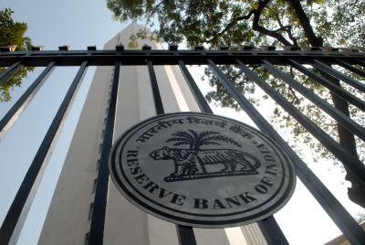 Several factors still hinder monetary transmission to bank rates: RBI | Several factors still hinder monetary transmission to bank rates: RBI