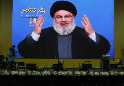 1st vessel carrying Iranian oil to reach Lebanon: Hezbollah | 1st vessel carrying Iranian oil to reach Lebanon: Hezbollah