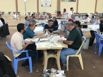 Iraqi Communist Party withdraws from parliamentary polls | Iraqi Communist Party withdraws from parliamentary polls
