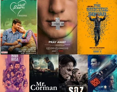 Hot on OTT: Coming up this week (August 1 - August 7) | Hot on OTT: Coming up this week (August 1 - August 7)