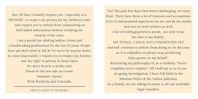 Shilpa Shetty Kundra: We don't deserve a media trial   Shilpa Shetty Kundra: We don't deserve a media trial