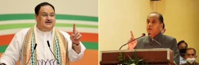 Himachal CM arrives in Delhi to meet Nadda   Himachal CM arrives in Delhi to meet Nadda