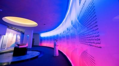 Saudi Arabia outlines roadmap to boost museum sector | Saudi Arabia outlines roadmap to boost museum sector