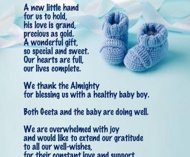 Harbhajan, Geeta blessed with a boy | Harbhajan, Geeta blessed with a boy