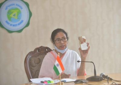 Mamata sets up panel to probe Pegasus hacking in Bengal | Mamata sets up panel to probe Pegasus hacking in Bengal