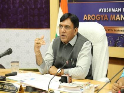 Mansukh Mandaviya inaugurates Aarogya Manthan 3.0 | Mansukh Mandaviya inaugurates Aarogya Manthan 3.0