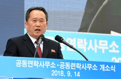N.Korea rules out possibility of contact with US | N.Korea rules out possibility of contact with US