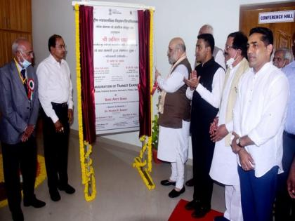 Amit Shah inaugurates transit campus of National Forensic Sciences University in Goa | Amit Shah inaugurates transit campus of National Forensic Sciences University in Goa