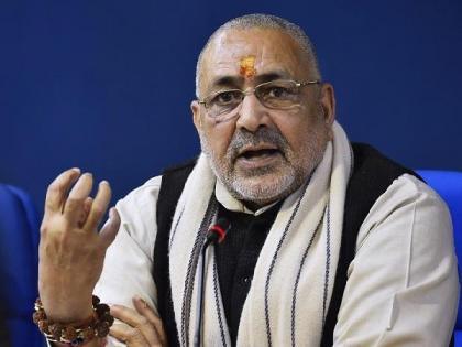 Giriraj Singh to address national meet on SVAMITVA scheme | Giriraj Singh to address national meet on SVAMITVA scheme